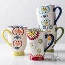 創意大容量陶瓷馬克杯 歐式燕麥早餐杯高杯 家用大號喝水杯子女 衣櫥秘密
