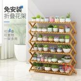花架 陽台花架置物架家用花盆架木質裝飾多肉綠蘿花架子多層室內T 多款可選