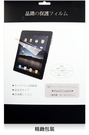 Microsoft 微軟 Surface Pro 4/Pro 5/Pro 6 12.3吋 螢幕保護貼/靜電吸附/光學級素材/具修復功能的靜電貼