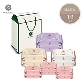 【愛吾兒】韓國 ENBLANC 雅緻白濕紙巾禮盒組|12包入(560抽)