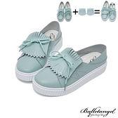 休閒鞋 百搭3way真皮厚底松糕鞋(藍)*BalletAngel【18-726b】【現貨】