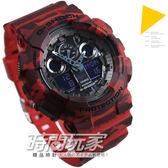 GA-100CM-4A 迷彩 雙顯示 電子錶 男錶 運動錶 防水手錶 GA-100CM-4ADR G-SHOCK CASIO卡西歐