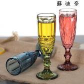 香檳杯果汁杯玻璃高腳杯厚紅酒杯酒具