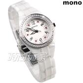 mono ROYAL  小花鑲鑽陶瓷錶 鑽框白面超高硬度 小圓錶 防水 女錶 ZR0526D粉