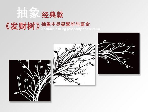 熱賣裝飾畫客廳現代無框畫三聯畫餐廳墻畫壁畫掛畫 黑白 發財樹