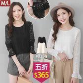 【五折價$365】糖罐子後釦荷葉袖滿版簍空蕾絲上衣→預購(M/L)【E52261】