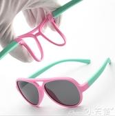 兒童墨鏡兒童眼鏡太陽鏡男童女童墨鏡韓國防紫外線眼鏡寶寶太陽眼鏡潮 小天使