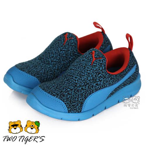 Puma Bao 3 Warm PS 藍色 套入式 中童鞋 NO.R2157