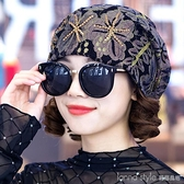 帽子女春秋韓版蕾絲花朵包頭帽時尚休閒百搭頭巾帽光頭帽薄月子帽 新品全館85折