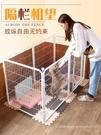 寵物圍欄狗狗大型犬室內隔離防越獄泰迪小型犬兔子柵欄寵物家用狗籠子【全館免運八折】