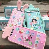玩具手機可充電0兒童寶寶1-3歲女孩可咬防口水6嬰兒8音樂仿真電話 滿天星