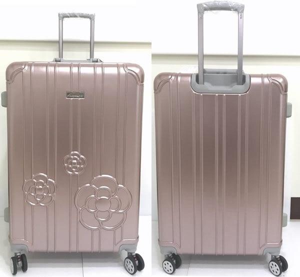 【吉米小舖】CLATHAS 經典山茶花 28吋 旅行箱 行李箱 全新 (勿選超商取貨 限宅配)