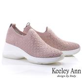 Keeley Ann踮起腳尖愛 幾何水鑽楔型休閒鞋(粉紅色) -Ann系列