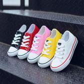 兒童休閑鞋 幼兒園白色系帶帆布鞋男童女童鞋子寶寶小白鞋板鞋潮 QG1853『優童屋』