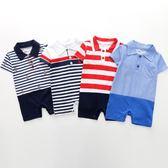童裝男寶夏季休閑短袖哈衣條紋紳士連身衣嬰幼兒連體衣外出爬服棉
