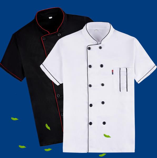 廚師工作服 男短袖 夏季透氣 薄款 酒店西餐廳廚房工衣廚師服夏裝長袖