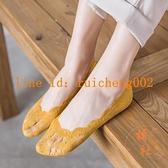 5雙裝 船襪女襪子隱形蕾絲淺口冰絲薄款夏季防滑不掉跟短襪【橘社小鎮】