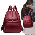 雙肩包女士2021新款韓版潮百搭pu軟皮包包休閒書包時尚旅行揹包。 父親節特惠