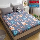 床墊 四季防滑床墊子1.5米家用睡墊床褥墊加厚榻榻米墊炕被宿舍可定制【快速出貨】