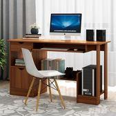 電腦桌 電腦桌臺式家用簡約經濟型簡易辦公書桌學生書架寫字臺臥室小桌子 LN5748【雅居屋】