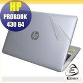 【Ezstick】HP ProBook 430 G4 二代透氣機身保護貼(含上蓋貼、鍵盤週圍貼)DIY 包膜