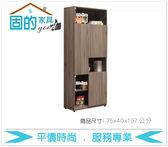 《固的家具GOOD》509-9-AJ 亞力士2.5尺三門書櫃【雙北市含搬運組裝】