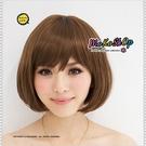 【MokoShop假髮專賣店】微彎時尚俏麗短髮 鮑伯頭全頂假髮【LY22342】