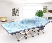 易瑞斯折疊床單人午休床午睡床折疊躺椅辦公室便攜簡易行軍床家用jy