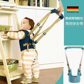 嬰兒學步帶四季通用防摔防勒嬰幼兒童寶寶安全學走路小孩透氣