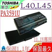 TOSHIBA 電池-東芝 電池 SATELLITE L40,L45,PA3615U-1BAS,PA3615U-1BRS,PA3591U-1BAS, PA3591U-1BRS,10.8V專用