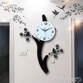 北歐小鳥掛鐘創意靜音鐘錶客廳歐式臥室現代簡約個性家用掛錶時鐘 igo  全館免運