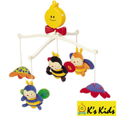 【香港 Ks Kids 奇智奇思】蜜蜂布偶旋轉音樂鈴 Musical Cot Mobile - Clever Bees
