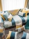 沙發罩-美式雪尼爾沙發墊防滑簡約現代四季...