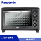 Panasonic 國際牌32公升電烤箱...
