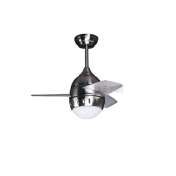 【燈王的店】《進口吊扇MOUNTAIN AIR》26吋吊扇+LED燈具+遙控器 (沙鎳色) ☆ 26YFT-7048M-RC