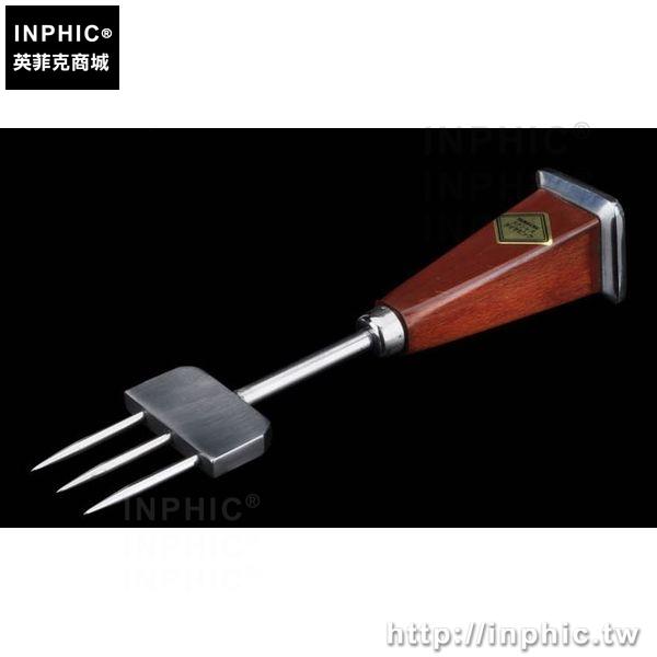 INPHIC-三叉冰錘不鏽鋼冰錐冰鑿冰叉日式調酒工具酒吧酒具_e1G2