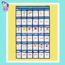 透明插卡袋門墻壁掛袋雜物收納置物袋兒童接送 快速出貨