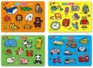 【球球館】貝貝小拼板(全4款)-兇猛動物 日常生活 可愛動物 交通工具