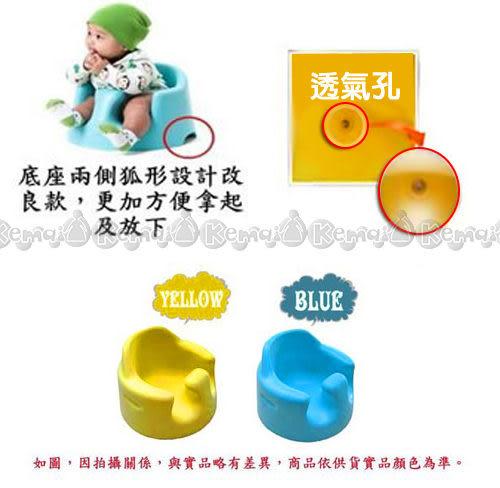【奇買親子購物網】Jelly Mom幫寶椅(藍色/黃色)