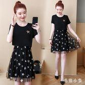 大尺碼洋裝2019夏季新款韓版胖妹妹刺繡網紗假兩件遮肚子減齡顯瘦大碼連身裙JA5250『毛菇小象』