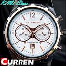 CURREN 卡瑞恩豪雅賽車運動錶 仿賽車流速計表圈設計 橡膠錶帶 日期顯示功能 【KIMI store】