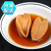 墨西哥拳頭鮑魚2粒(共400g) 冷凍配送 [TW730111] 蔗雞王 健康本味