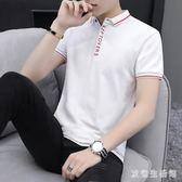 翻領Polo衫 男士短袖T恤潮流修身帥氣襯衫夏季薄款字母半袖純色衣 zh6661『美好時光』