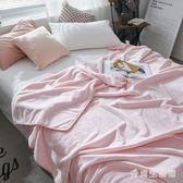 空調被 珊瑚絨毯子夏季薄款法蘭絨單人沙發毯辦公室毯蓋腿小毛毯 QX6781『愛尚生活館』