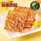 原味杏仁香脆肉紙(145克/包)