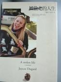 【書寶二手書T5/翻譯小說_LLM】被偷走的人生_潔西.杜加