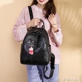 後背包女雙肩包女士新款韓版百搭潮背包包軟皮休閒時尚旅行大容量書包