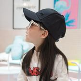 兒童帽子女童棒球帽鴨舌遮陽防曬夏中大童寶寶太陽女孩薄款韓版潮