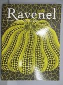 【書寶二手書T9/收藏_EZF】Ravenel_Modern and…Asian Art_2018/6/3