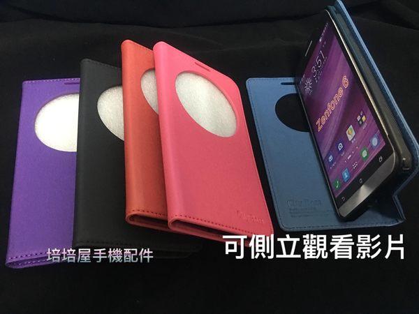 ASUS Z01FD ZenFone3 Deluxe ZS550KL 5.5吋《智能感應視窗休眠無扣側掀翻皮套》手機套保護殼
